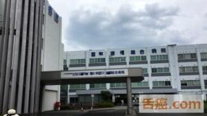 舌癌で通っている病院