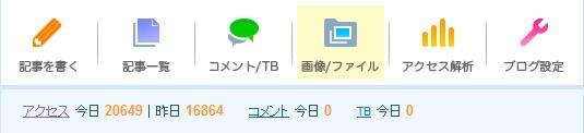 2010-12-01_171222