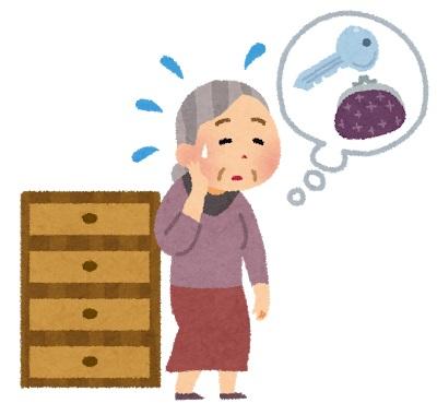 母っちゃの介護(2)認知症始まる。。