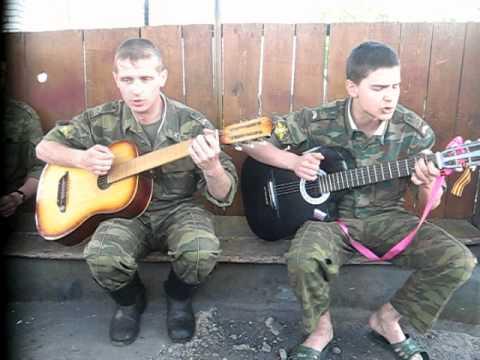 Так неужели Солдатская песня под гитару