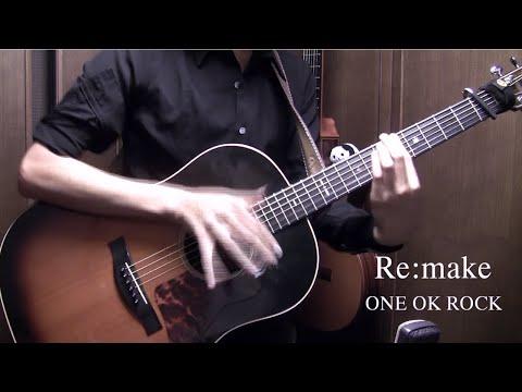 "【ONE OK ROCK】ワンオク ""Re:make"" by Osamuraisan"