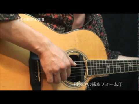フォーム/指弾き-基本フォーム【ギター初心者講座】