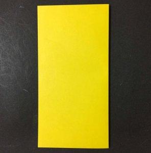 hunaltushi-.origami.1