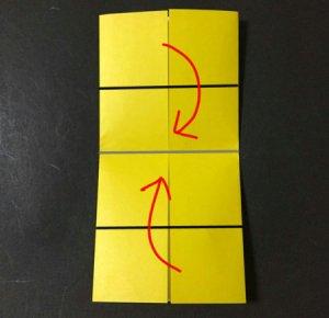 hunaltushi-.origami.4-2