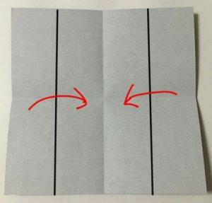 takishi-do.shita.origami.2