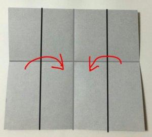 takishi-do.ue.origami.3