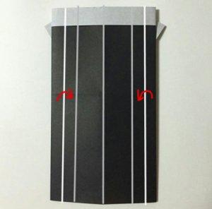 takishi-do.ue.origami.8