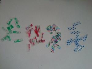 beads-tejun7