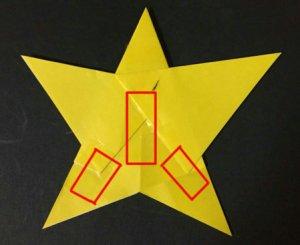 hoshi1.origami.19