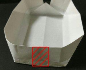 ke-ki2.origami.13