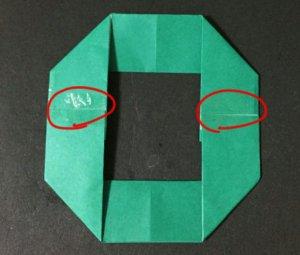 ri-su1.origami.5