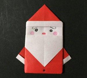 santa.2.origami.19