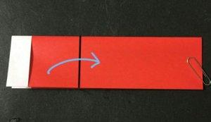 santabu-tu.origami.6