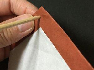 ema.origami.16