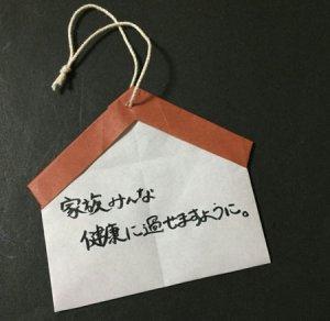 ema.origami.18