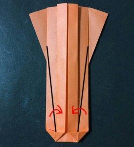 hane.origami.15