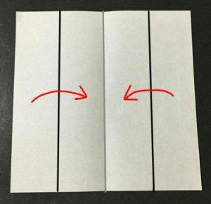 hane.origami.2-2