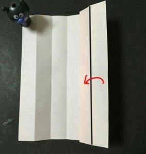 hane.origami.7-1