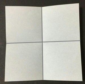 huzisan1.origami.2-1