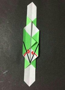 kadomatu.origami.14