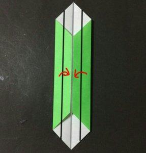 kadomatu.origami.4