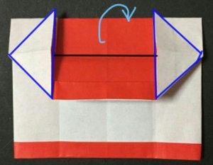sisimai.origami.14