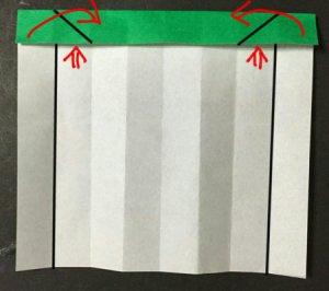 sisimai.origami.24