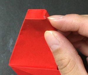 tai1.origami.19