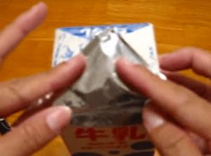 銀色折り紙