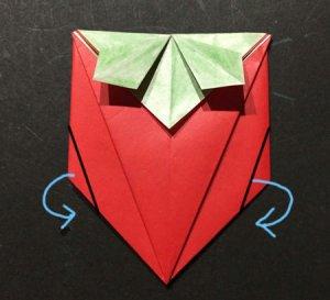 itigo2.origami.20