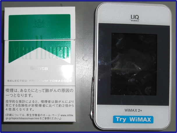 HWD15 正面