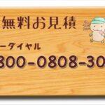 伊賀市で組み立て家具の組み立てのご依頼でした