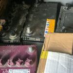 伊賀市で車用 バッテリーの無料回収をさせていただきました。