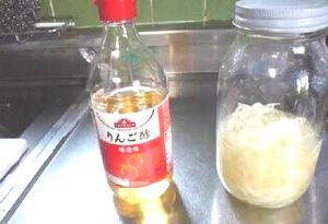 リンゴ酢 酢玉ねぎ