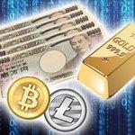 学校で教えてくれないお金の仕組み+仮想通貨との違い