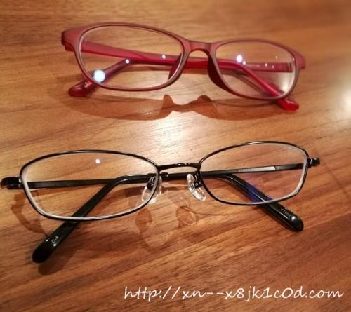 赤札堂で購入したメガネ2つ