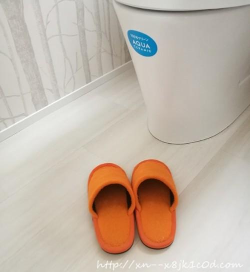 洗えるトイレのスリッパ写真