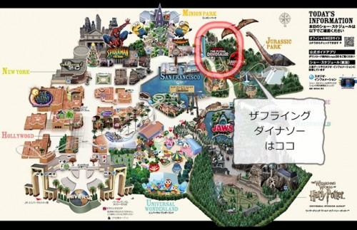 ユニバの園内マップ