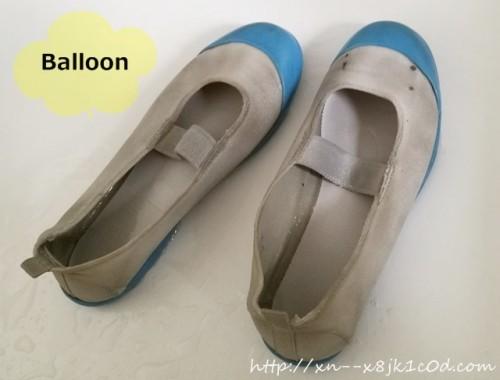 上靴の汚れ