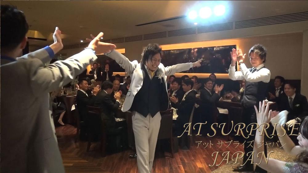 AT SURPRISE JAPAN(アットサプライズジャパン)