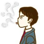 動脈硬化 たばこ