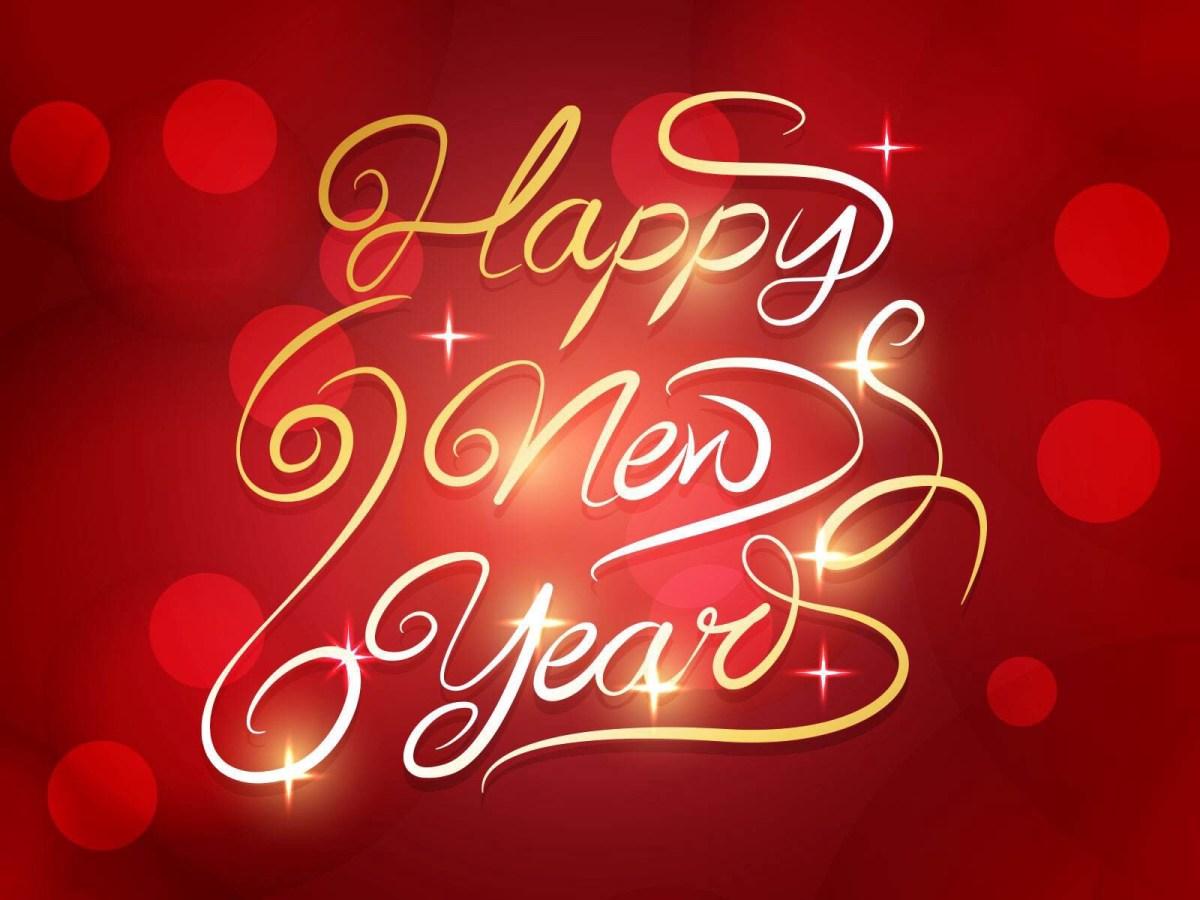2018年注目銘柄一部、新年のご挨拶