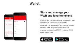 Wowoo Wallet