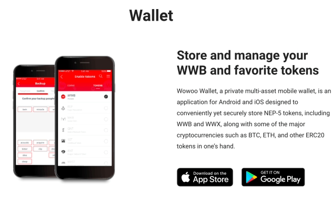 Wowoo Wallet