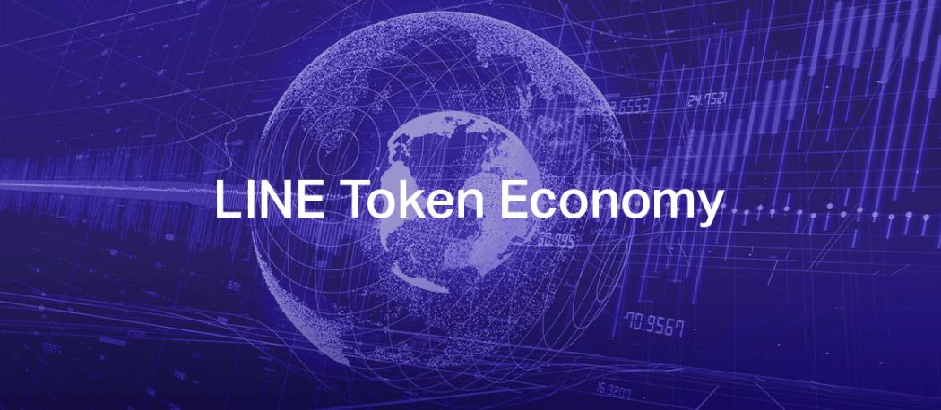 LINK Token Economy
