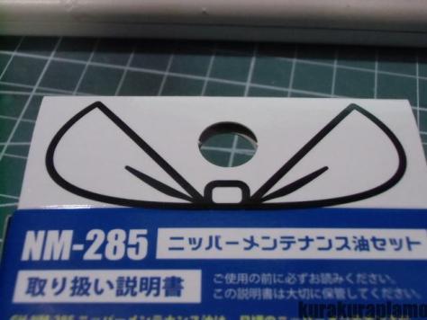 CIMG3533