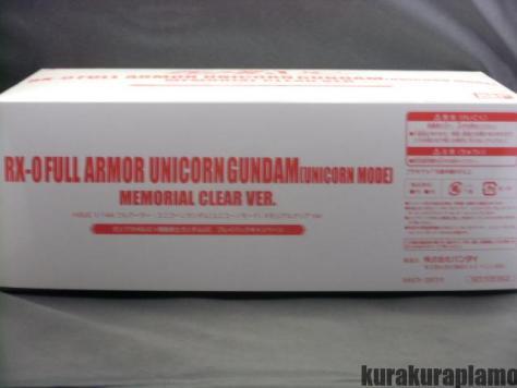 CIMG7846
