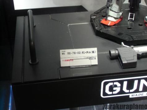 CIMG8607