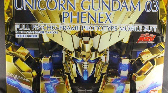 PG 1/60 RX-0 ユニコーンガンダム3号機 フェネクス 内容紹介