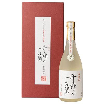ワイングラスで味わう 岡山のお酒